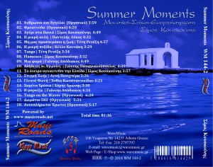 Summer Moments  WM 144-2 Back
