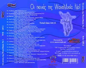 OI PENIES TIS WAVEMUSIC 1 WM 145-2 back