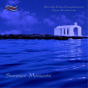 Summer Moments  WM 144-2 Front