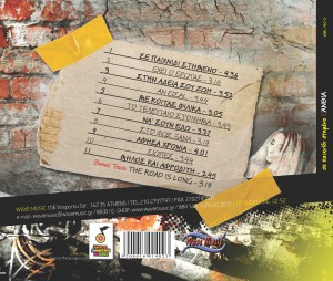antheia_cd cover BACK